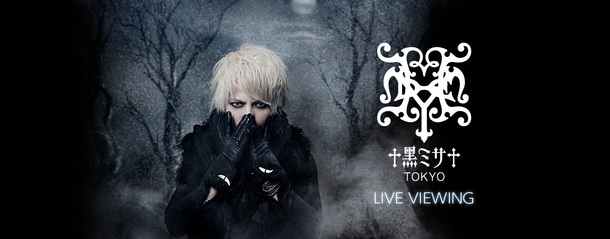 LIVE VIEWING『HYDE Christmas Concert 2017 -黑ミサ TOKYO-』
