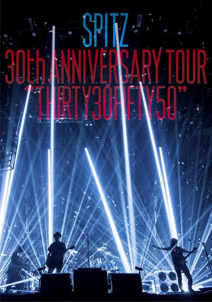 DVD&Blu-ray『SPITZ 30th ANNIVERSARY TOUR