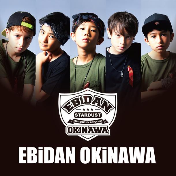 EBiDAN OKiNAWA