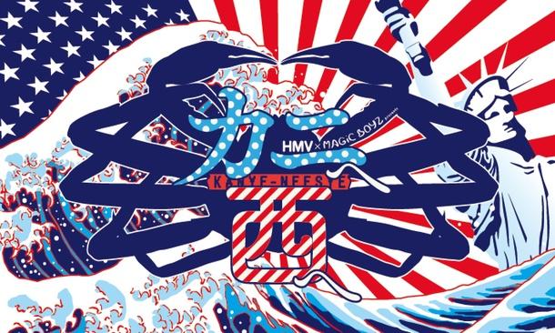 『HMV×MAGiC BOYZ presents 『カニへ西へ』』ロゴ