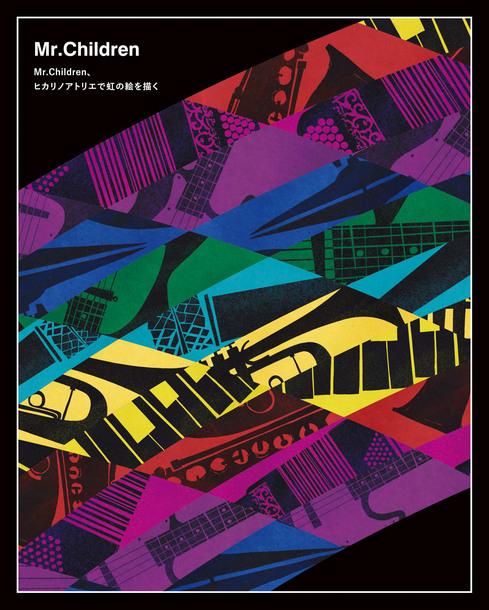 DVD&Blu-ray『Mr.Children、ヒカリノアトリエで虹の絵を描く』【Blu-ray】