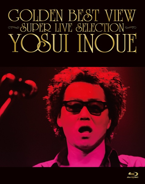 Blu-ray『GOLDEN BEST VIEW ~SUPER LIVE SELECTION ~』