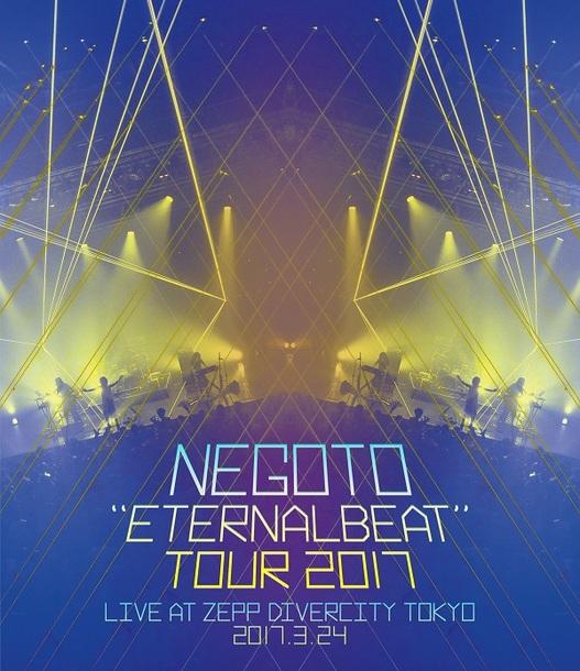 "BD『""ETERNALBEAT"" TOUR 2017』"