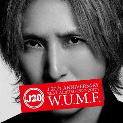 アルバム『J 20th Anniversary BEST ALBUM <1997-2017> [W.U.M.F.] 』