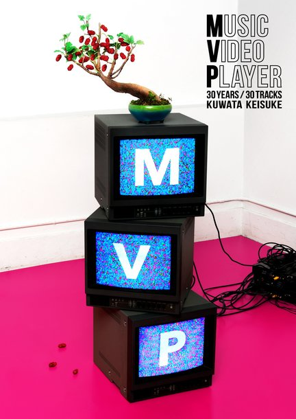Blu-ray&DVD『MVP』