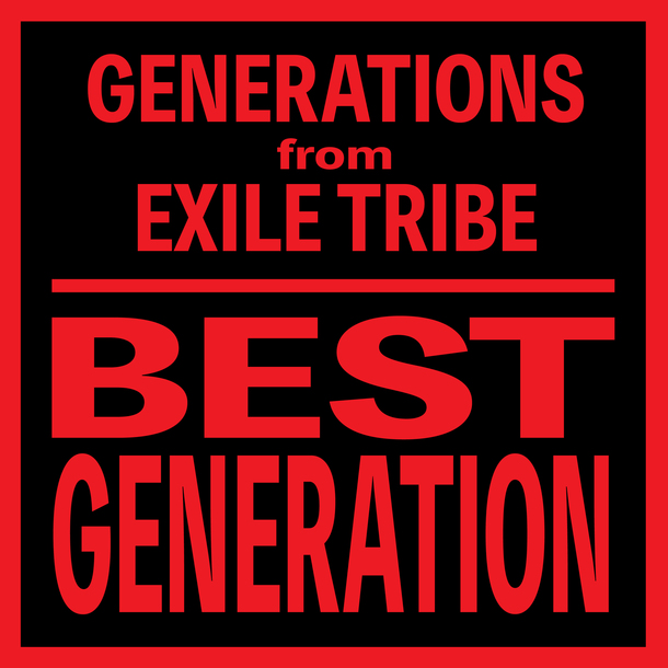 アルバム『BEST GENERATION』BEST GENERATION (International Edition)
