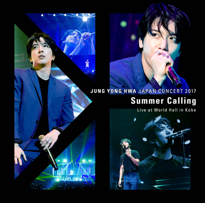 """Summer Music Concert 2017: ジョン・ヨンファ(from CNBLUE)、<JAPAN CONCERT 2017 """"Summer Calling"""