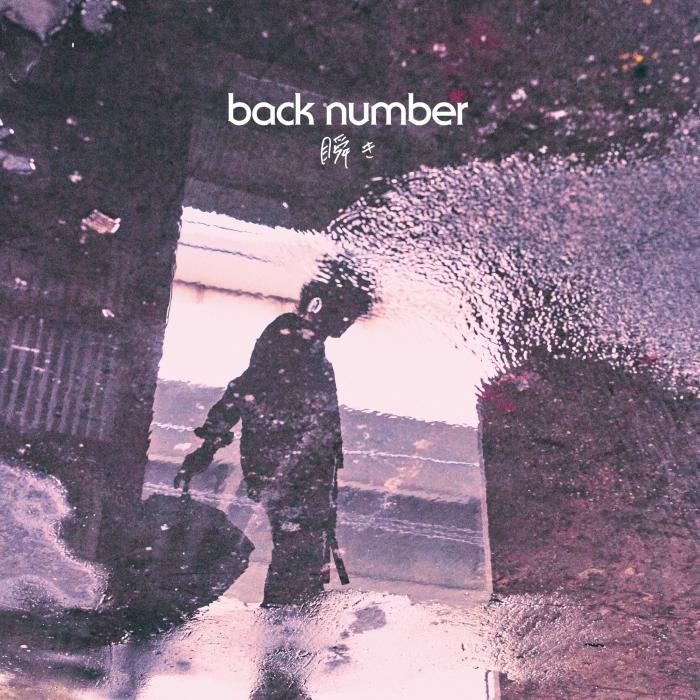 back number - 6th Album「MAGIC」special site