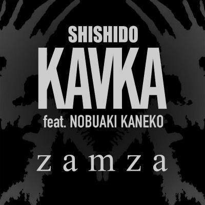 配信限定シングル「:zamza」