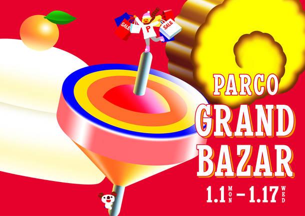 PARCO GRAND BAZAR