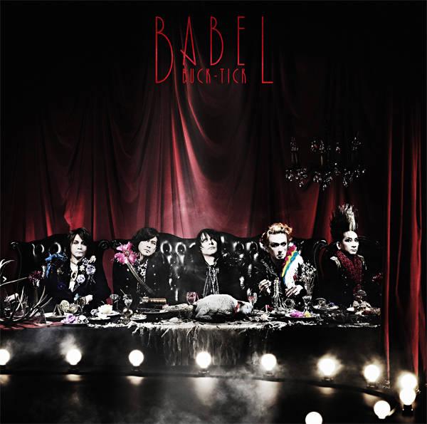 シングル「BABEL」