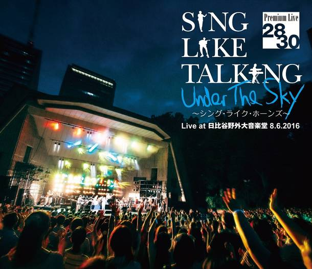 Blu-ray『SING LIKE TALKING Premium Live 28/30 Under The Sky ~シング・ライク・ホーンズ~ Live at 日比谷野外大音楽堂 8.6.2016』
