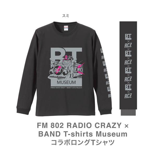 FM 802 RADIO CRAZY × BAND T-shirts Museum コラボロングTシャツ ブラック