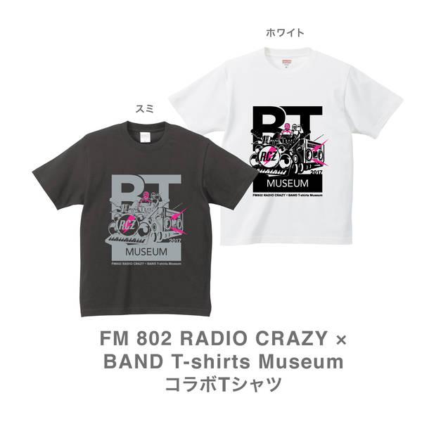 FM 802 RADIO CRAZY × BAND T-shirts Museum コラボTシャツ スミ・ホワイト