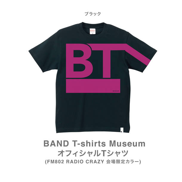 BTMオフィシャルTシャツ(FM802 RADIO CRAZY限定カラー)
