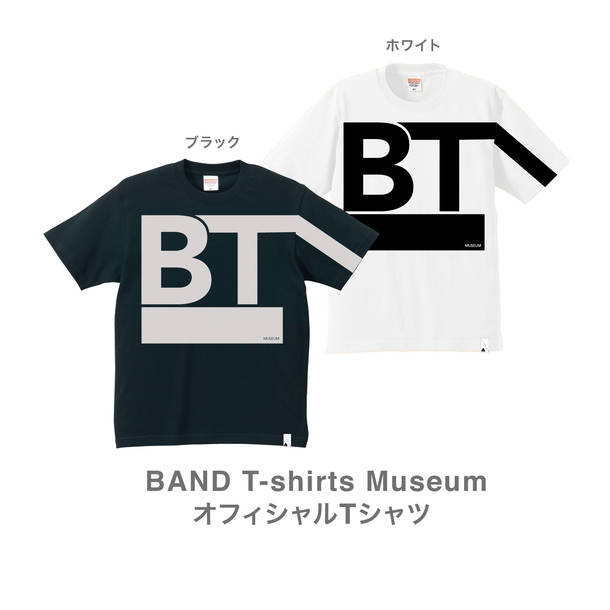 BTMオフィシャルTシャツ(ホワイト・ブラック)