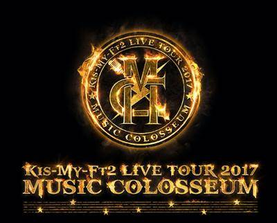 DVD&Blu-ray『LIVE TOUR 2017 MUSIC COLOSSEUM』