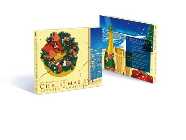 シングル 「クリスマス・イブ」(2017 クリスマス・スペシャル・パッケージ)三方背ボックス仕様写真