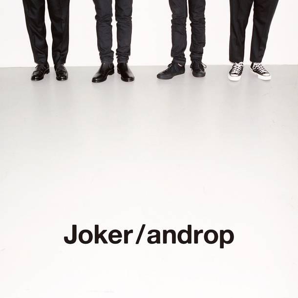 配信楽曲「Joker」
