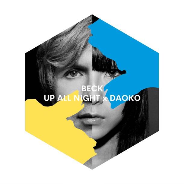 配信シングル「UP ALL NIGHT x DAOKO」
