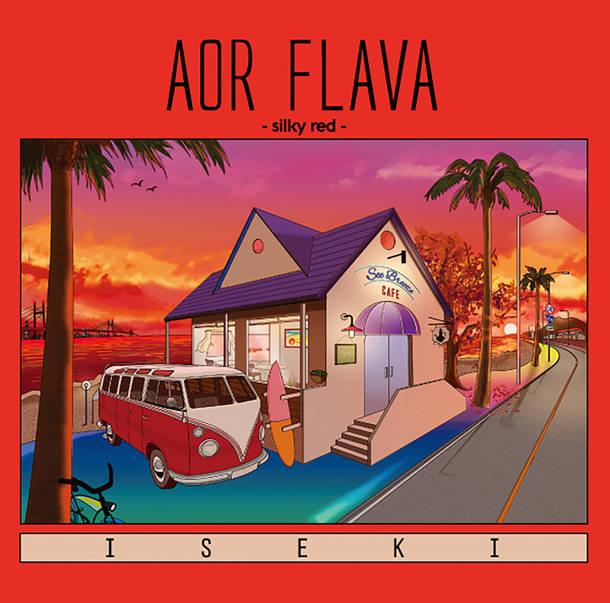 ミニアルバム『AOR FLAVA -silky red-』