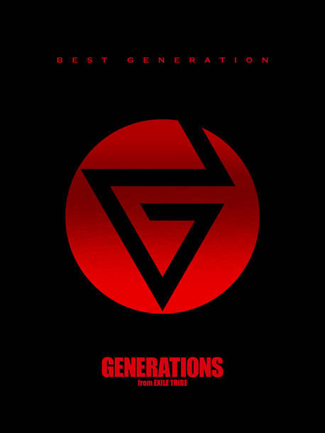 アルバム『BEST GENERATION』豪華盤