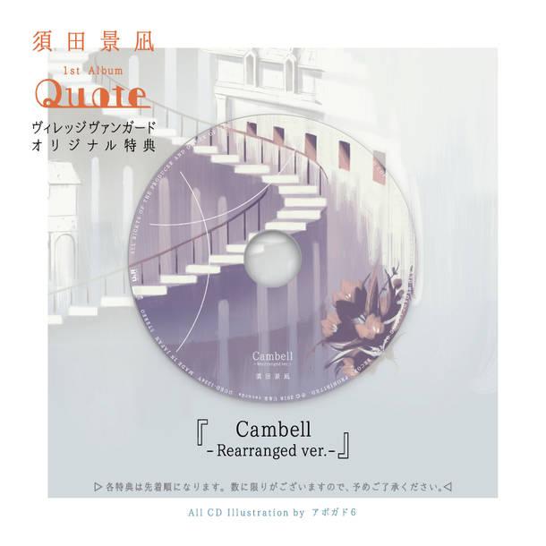 アルバム『Quote』ヴィレッジヴァンガード特典CD