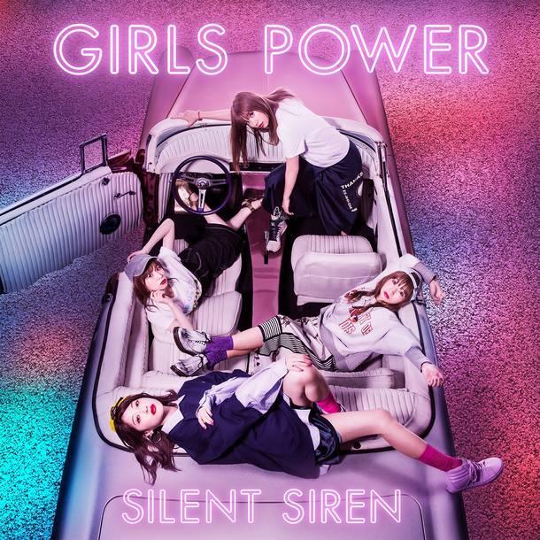 アルバム『GIRLS POWER』【通常盤】