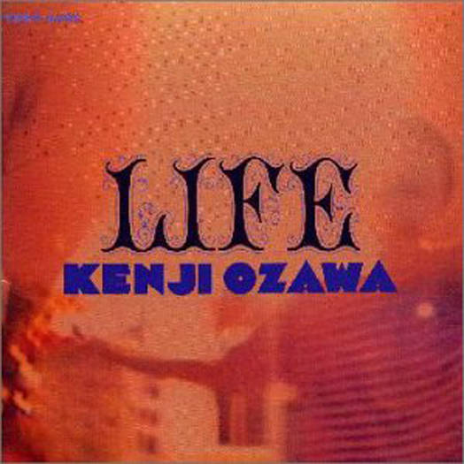 『LIFE』('94)/小沢健二