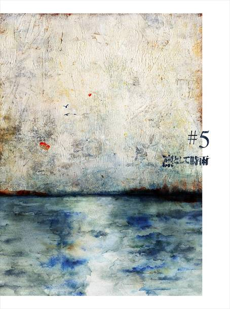 アルバム『#5』【初回生産限定盤】(CD+DVD)