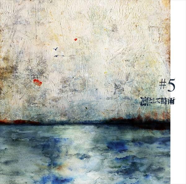 アルバム『#5』【通常盤】(CD)