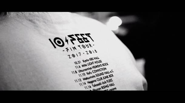 「Fin」MUSIC VIDEO