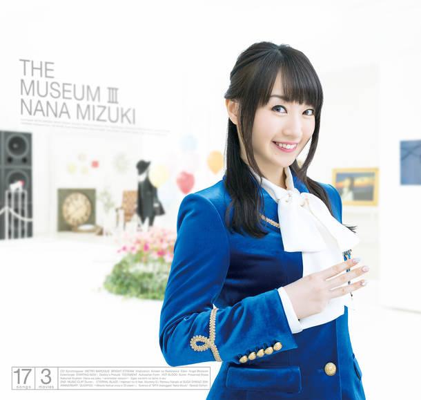 アルバム『THE MUSEUM Ⅲ』【CD+DVD盤】