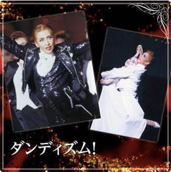 「PARADISO」収録作品『花組 大劇場「ダンディズム!」』