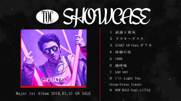 アルバム『SHOWCASE』全曲試聴トレイラー
