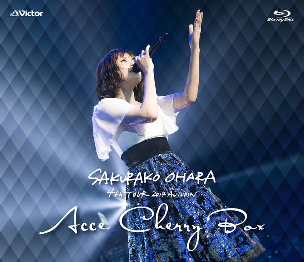 Blu-ray『大原櫻子 4th TOUR 2017 AUTUMN ~ACCECHERRY BOX~』【通常盤】