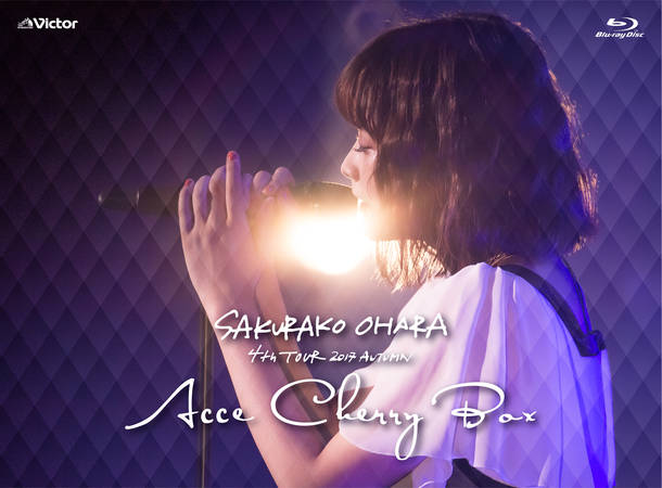 Blu-ray『大原櫻子 4th TOUR 2017 AUTUMN ~ACCECHERRY BOX~』【初回限定盤】