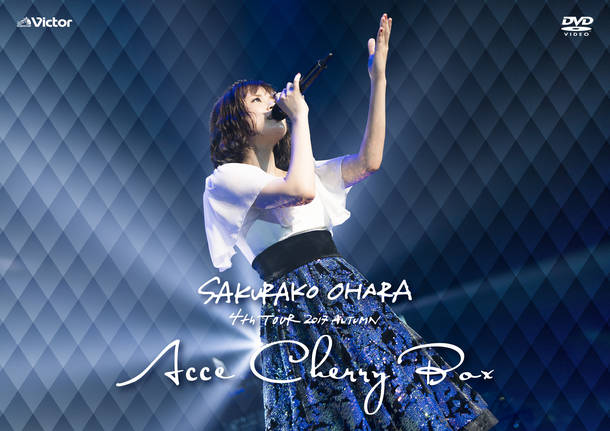 DVD『大原櫻子 4th TOUR 2017 AUTUMN ~ACCECHERRY BOX~』【通常盤】