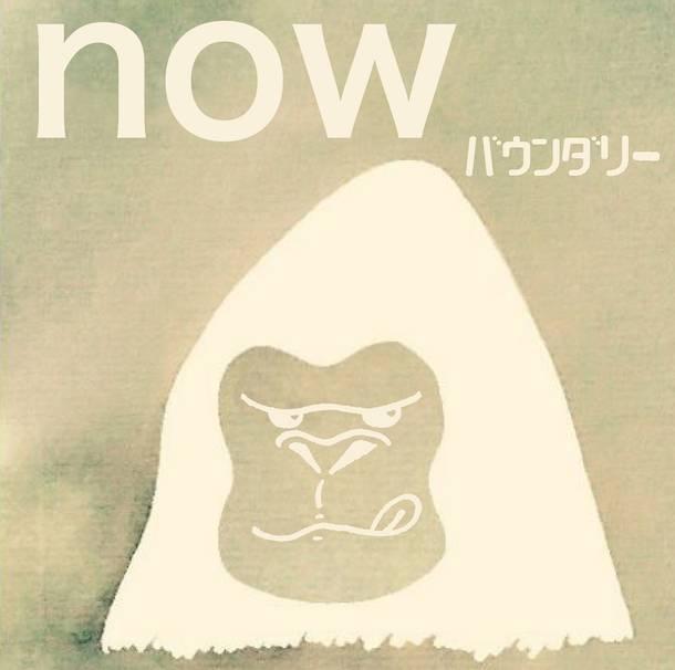 アルバム『now』