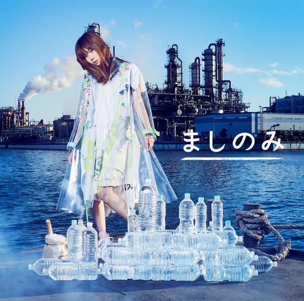 アルバム『ぺっとぼとリテラシー』【初回限定盤(DVD付)】
