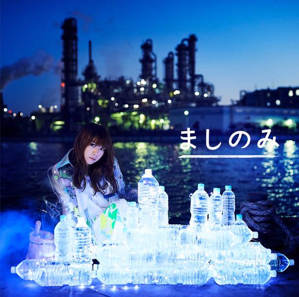 アルバム『ぺっとぼとリテラシー』【通常盤】