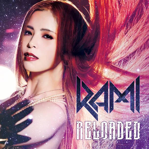 アルバム『Reloaded』【DVD付限定盤】