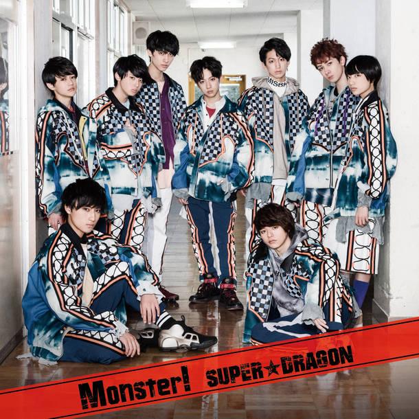 シングル「Monster!」【TYPE-B】