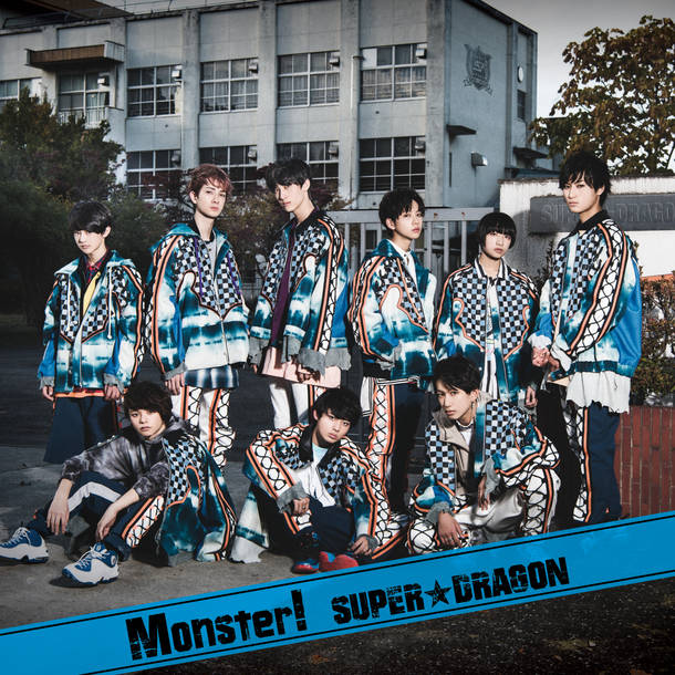 シングル「Monster!」【TYPE-C】