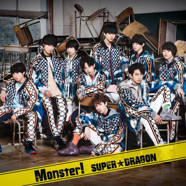 シングル「Monster!」【TYPE-A】