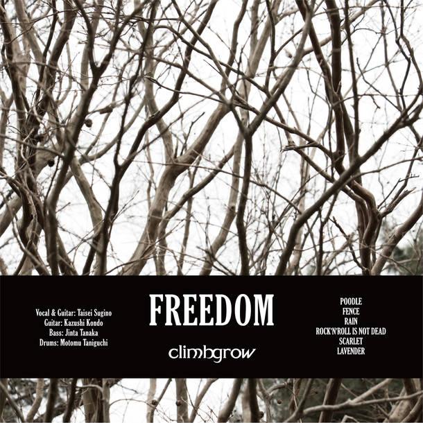 ミニアルバム『FREEDOM』