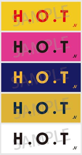 アルバム『H.O.T』各チェーン店特典(上からTWOER・HMV・TSUTAYA・Amazon・その他チェーン)