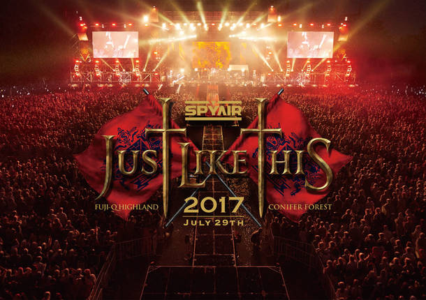 DVD『JUST LIKE THIS 2017』【通常盤】