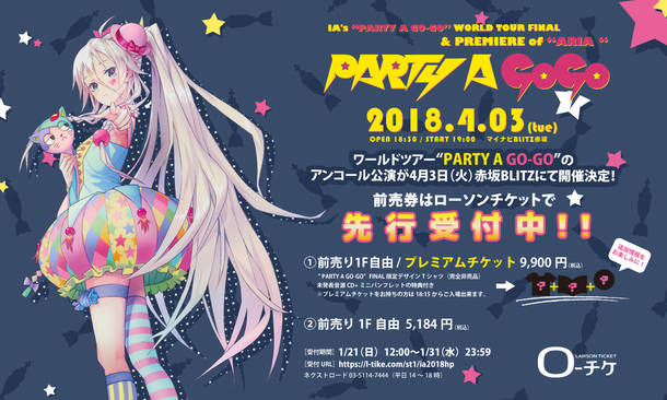 "『IA's ""PARTY A GO-GO"" WORLD TOUR FINAL & PREMIERE of ""ARIA""』"