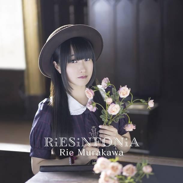 アルバム『RiESiNFONiA』【初回限定盤B】